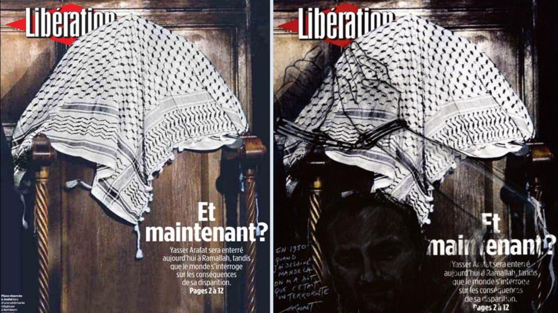 Arafat-Liberation