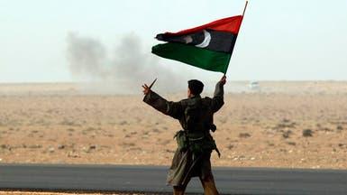 ليبيا.. المؤتمر منتهي الولاية يحيل ضباط للتحقيق العاجل