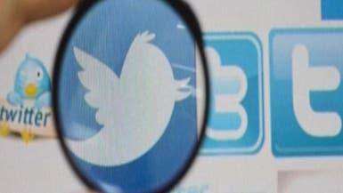 تويتر ينجح في محاربة حسابات داعش