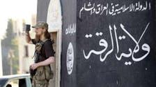 توقيف هولندية عادت إلى بلادها هاربة من داعش في سوريا