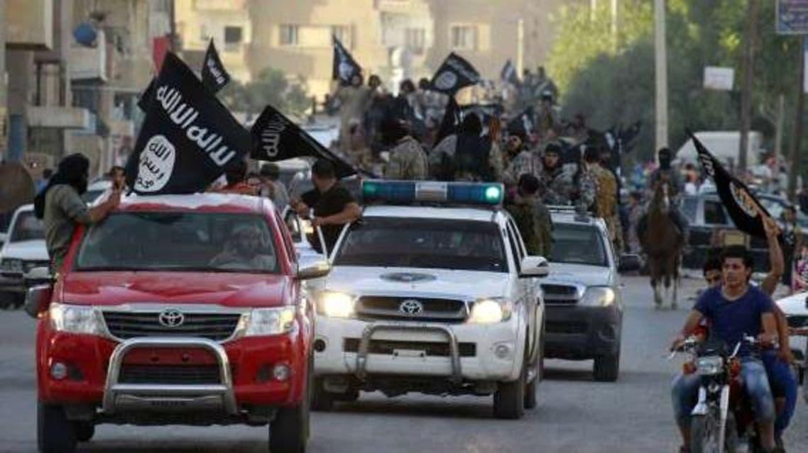 الرقة داعش