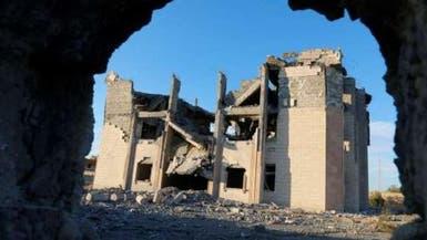 غارات جوية على الرقة تقتل 25 مدنيا بينهم 6 أطفال