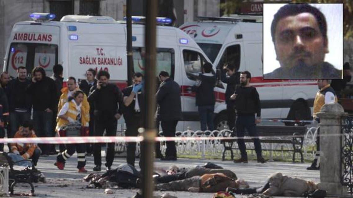 استنبول دھماکا