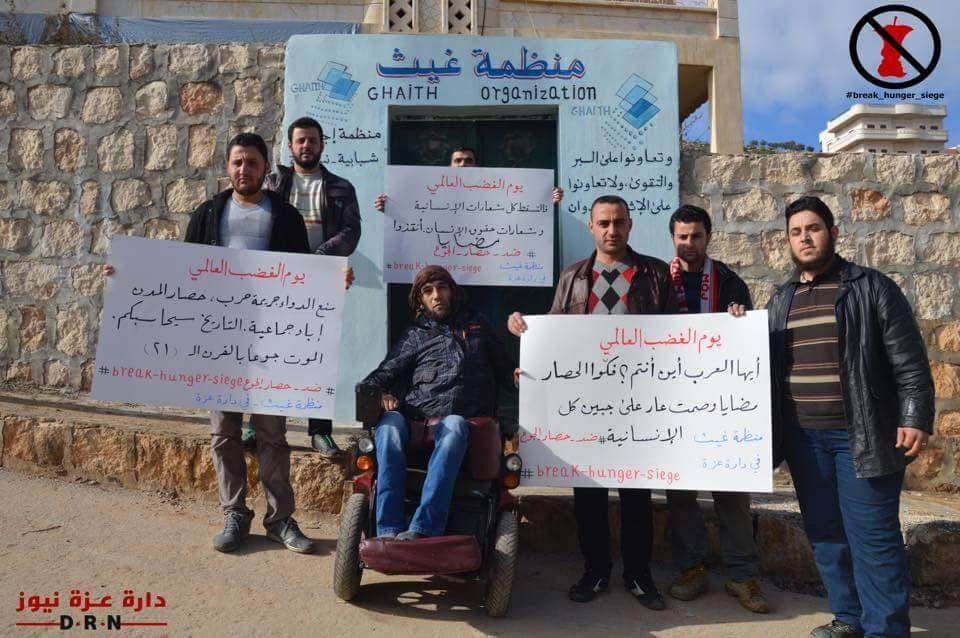 دار عزة- حلب