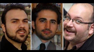 صفقة تبادل سجناء بين أميركا وإيران