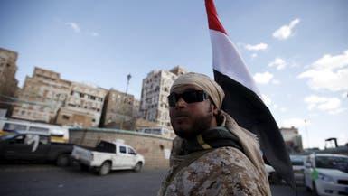 """""""لائحة موت"""" وخلية اغتيالات تابعة للحوثيين في عدن"""