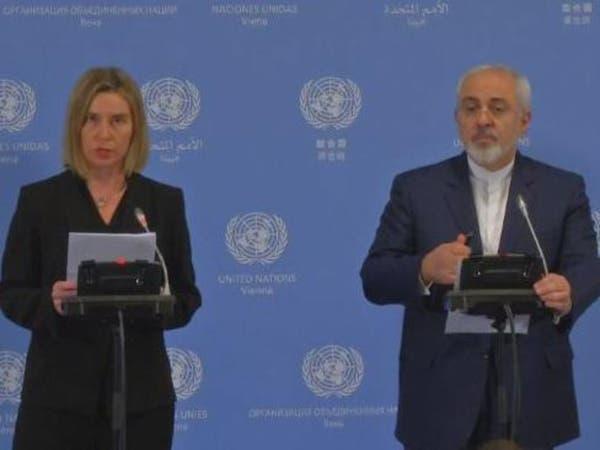 دخول الاتفاق النووي مع إيران حيز التنفيذ