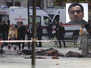 """معلومات جديدة عن """"انتحاري"""" إسطنبول"""