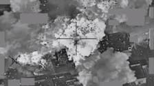 Pentagon releases video of strike on ISIS cash