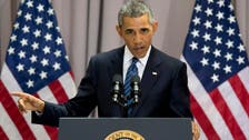 Obama pardons Iranians charged with sanctions violations