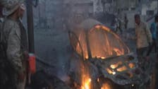 عدن:خود کش کار بم حملے میں متعدد افراد ہلاک