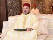 عاهل المغرب يعفو عن 415 شخصاً بينهم 13 متهماً بالإرهاب