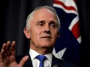هل تتحول أستراليا من ملكية إلى جمهورية؟