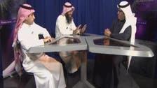 """""""العربية"""" تقابل معلمين سعوديين عائدين من سجون الحوثيين"""