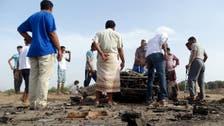 Car bomb explodes in Yemeni port killing 10