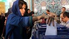 إيران.. رفض ترشيح 99% من الإصلاحيين لانتخابات البرلمان