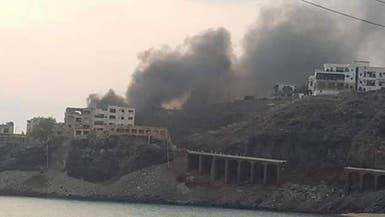 مقتل 7 عسكريين بانفجار في مخزن أسلحة وسط عدن