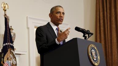 أوباما: نعارض تصرفات إيران ضد دول الخليج