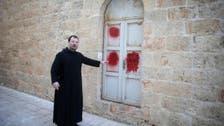 Anti-Christian graffiti sprayed on Jerusalem church
