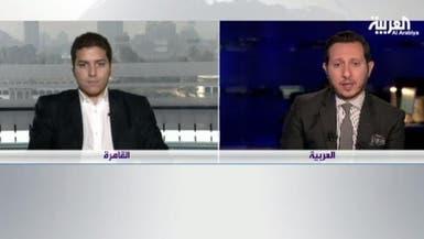 بورصة مصر تخسر 10 مليارات جنيه بـ10 دقائق