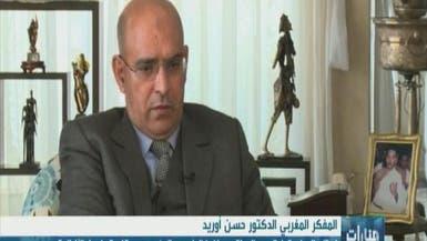 المفكر المغربي الدكتور حسن أوريد
