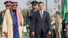 Saudi king meets Mexican president, signs pacts