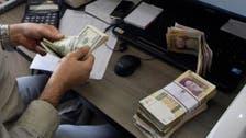Coincidental documents reveal Iranian Guard smuggled billions via Bahraini bank