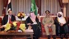 شاہ سلمان بن عبدالعزیز سے وزیراعظم نواز شریف کی ملاقات