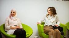الملكة رانيا تلتقي عددا من الرياديات وتعرب عن فخرها بهن