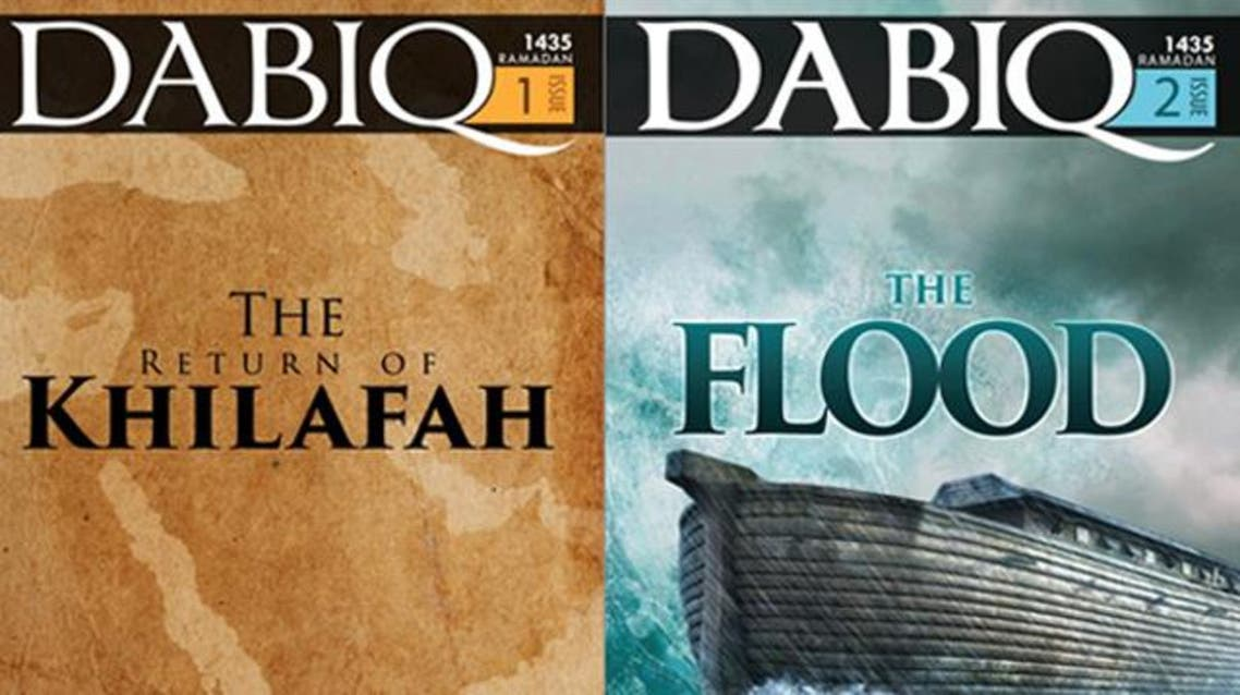 The front covers of ISIS propaganda magazines. (Courtesy: Twitter)