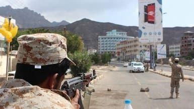 اغتيال قاضٍ برصاص مسلحين مجهولين في عدن