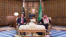 Pakistani PM meets King Salman in Riyadh
