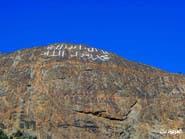 """مواطن يكتب """"راية التوحيد"""" على رأس جبل قبل 27 عاما"""