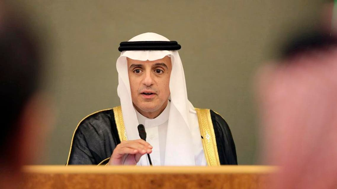 Saudi Arabia's Foreign Minister Adel bin Ahmed Al-Jubeir addresses journalists during a press conference at the final session summit of Arab and South American leaders in Riyadh, Saudi Arabia, Wednesday, Nov. 11, 2015. (AP Photo/Hasan Jamali)