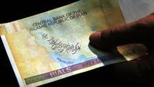 Iran to get $32 bln of unfrozen assets after sanctions end