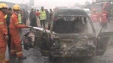 پشاور بم دھماکا ، 10 افراد جاں بحق، درجنوں زخمی