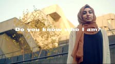 'Do you know who I am?' Film highlights British Muslim fears