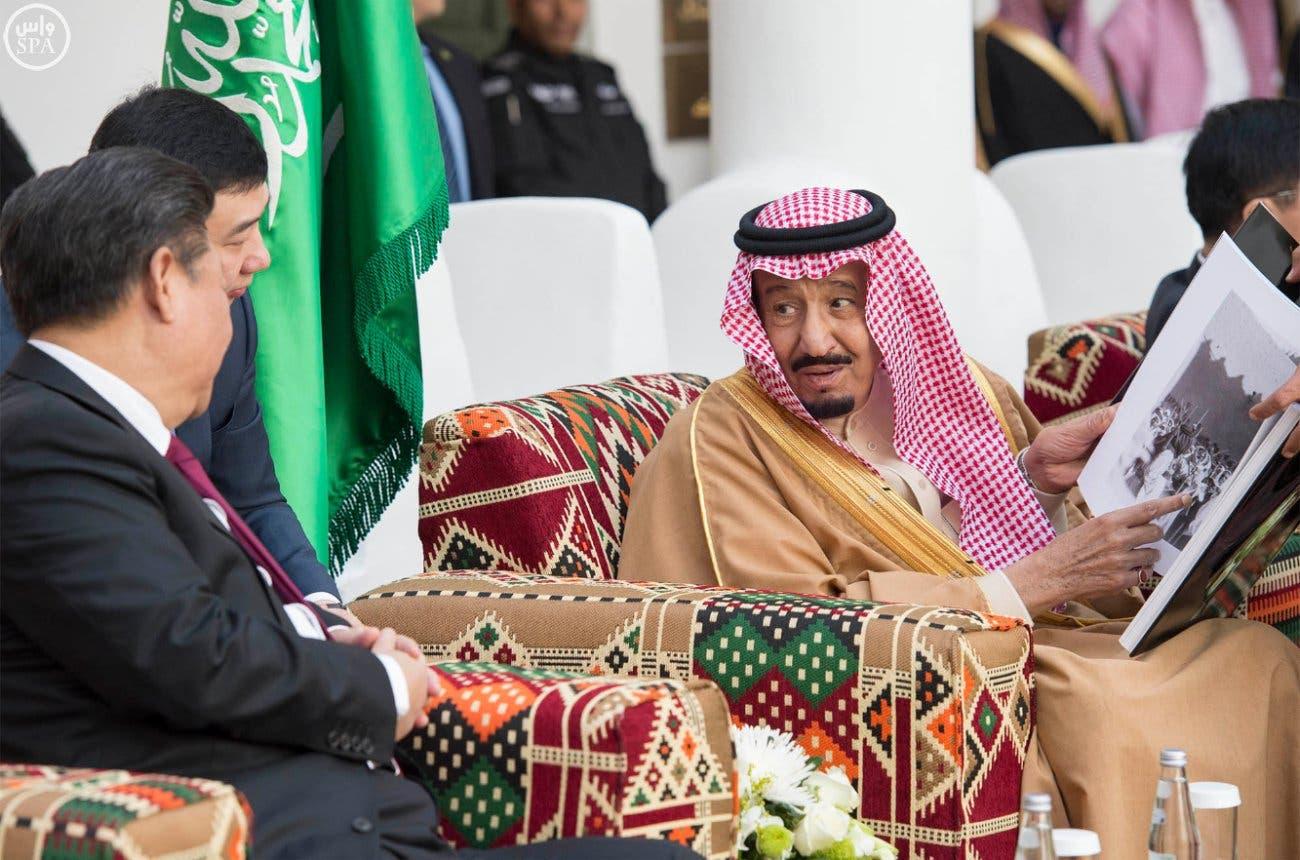 الملك سلمان يشرح للرئيس الصيني عن تاريخ المملكة