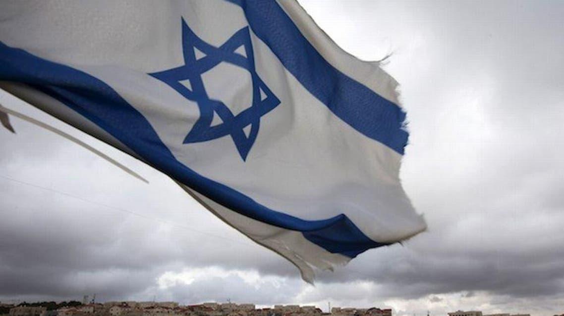 Israel (Reuters)
