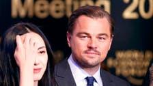 40 cultural leaders shaping the debate at Davos 2016