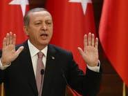 أنقرة تهدد بإغلاق قاعدة إنجرليك أمام الأميركيين