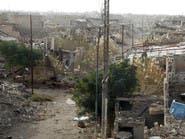"""العراق: تحرير شرق الرمادي كاملاً من """"داعش"""""""