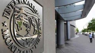 صندوق النقد: العالم يسبح في ديون بـ152 تريليون دولار