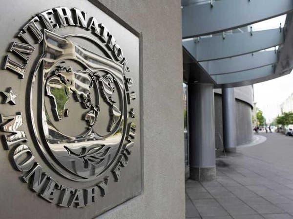 IMF: انفصال بريطانيا دون اتفاق هو أكبر خطر على اقتصادها