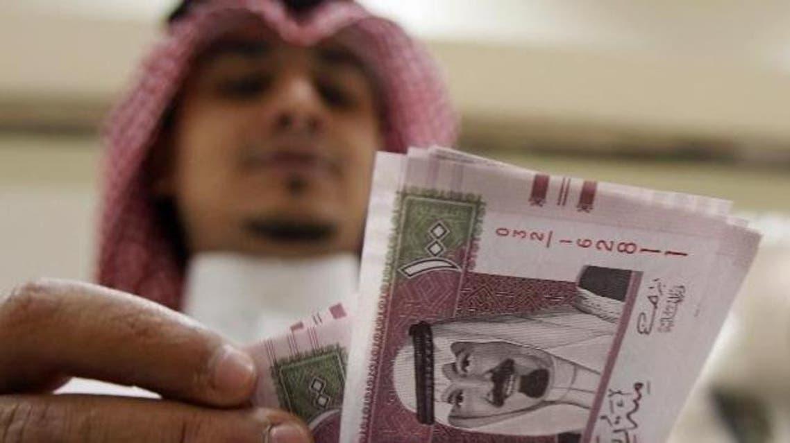 السعودية - بنوك - قروض - عملة