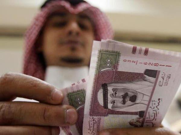 مصارف سعودية تنفذ أكبر عملية شراء سندات بـ22 مليار ريال