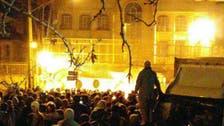 دنیا بھر میں ایرانی دہشت گردی کی تصویری رپورٹ