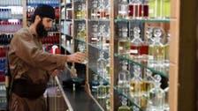 مالیاتی بحران کے باعث داعش تنخواہیں کم کرنے پرمجبور