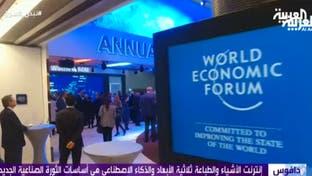 """دافوس: ثورة صناعية رابعة وقلق من """"الإنسان الآلي"""""""