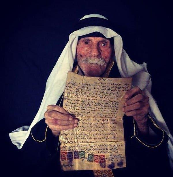 التوم احتفظ بوثائق ملكية ارضه المصادرة في بئر السبع حتى مماته
